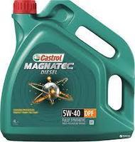 Моторное масло CASTROL Magnatec Diesel 5W40 4 литра