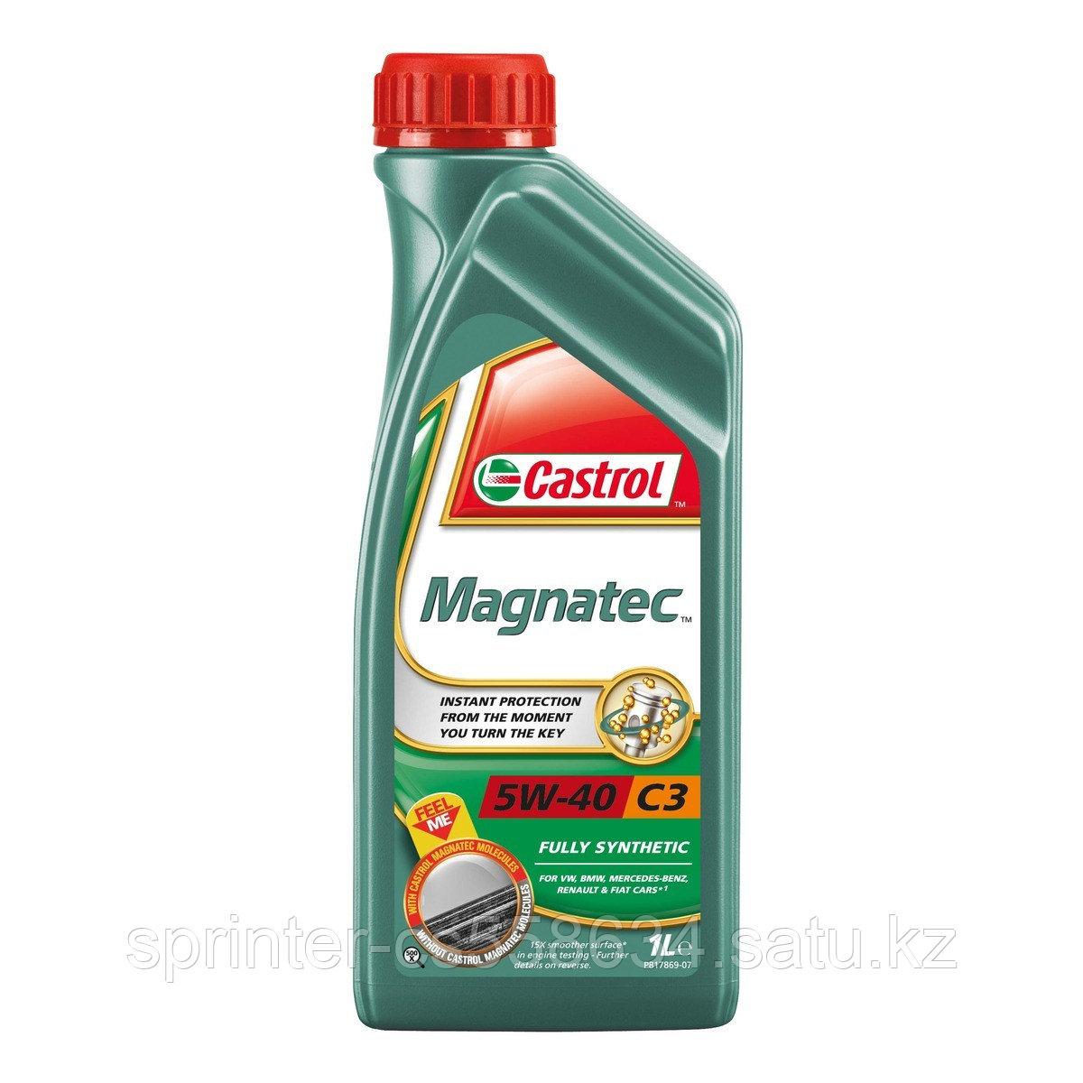 Моторное масло Castrol Magnatec 5w40 1 литр