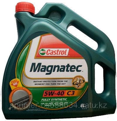 Моторное масло Castrol Magnatec 5w40 4 литра