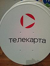 """Спутниковое ТВ Телекарта. пакет  """"Пионер""""+""""Мастер"""" - 85каналов."""