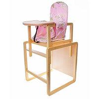 Стул-стол для кормления Алекс розовый (Сенс-М, Россия)