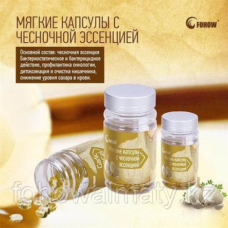 Капсулы с чесночной эссенцией ослабленная функция кишечника, иммунитет, простуда, фото 2