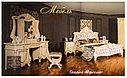 МАРСЕЛЛА спальный гарнитур, фото 2