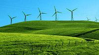 НУХ «Байтерек» создал фонд для финансирования проектов по альтернативной энергетике