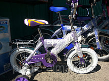 Велосипед Сатурн Скиф