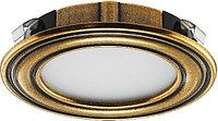 Светильник LED 1136 12V/3.4W, 3000 K, цвет антикварное золото, фото 1