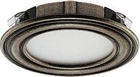 Светильник LED 1136 12V/3.4W, 3000 K, цвет антикварное серебро, фото 1