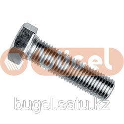 Болт DIN933 кл. пр. 8.8 покрытие цинк М24*50