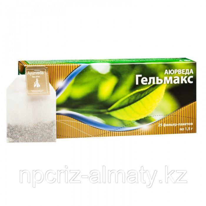 ГЕЛЬМАКС чай антипаразитарный  и иммуномодулируюущий