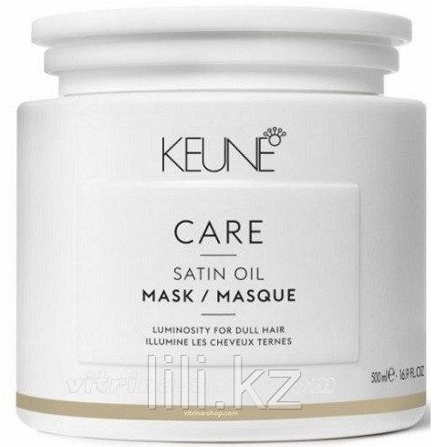 Маска «Шёлковый уход» - Keune Care Satin Oil Mask 200 мл.