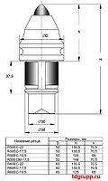 Резец скальный круглый R50EC-19,5 (РБЦ-50)