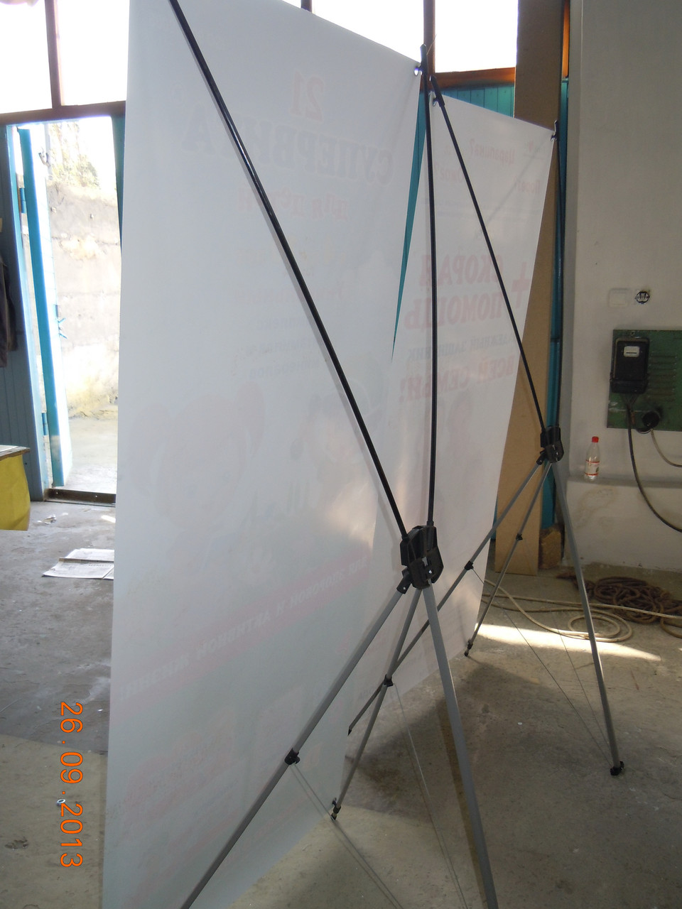 Х баннер 0,6х1,6