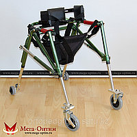 Опоры-ходунки ортопедические регулируемые по высоте на 4-х колесах ДЦП
