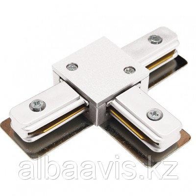 Соединитель 2 линии (T) для светильников на треках. Адаптеры, соединители, крепежи