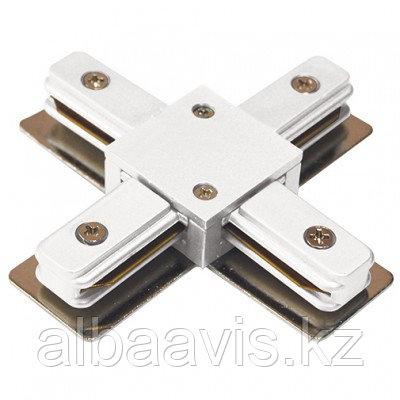 Соединитель 2 линии (X) для светильников на треках. Адаптеры, соединители, крепежи