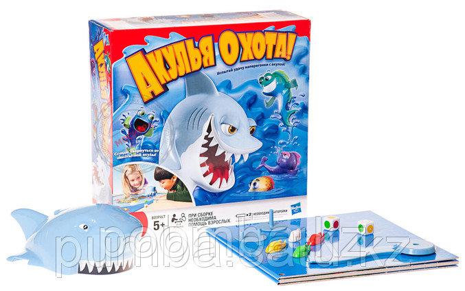 "Игра ""Акулья охота"""