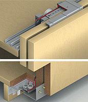 Комплект фурнитуры для 3х дверей SILENT 80 VF