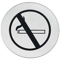 """Символ """"Не курить"""" матовый, 75 мм, нержавеющая сталь"""