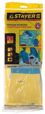Перчатки STAYER латексные с неопреновым покрытием, экстрастойкие, с х/б напылением, размер M                            , фото 2