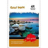 Фотобумага 10х15 GIANT IMAGE GI-4R200100G 100 Л. 200 Г/М2 Глянцевая