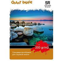 Фотобумага 13х18 GIANT IMAGE GI-5R20050G 50 Л. 200 Г/М2 Глянцевая