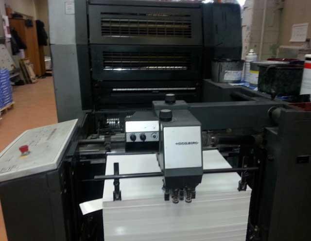 Heidelberg Speedmaster SM 52 б/у 2003г - 2-х красочная печатная машина