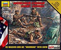 """Сборная модель Американский станковый пулемет """"Браунинг"""" серия Холодная война"""
