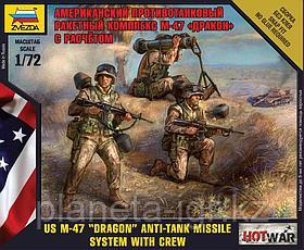 """Сборная модель Американский противотанковый ракетный комплекс М-47 """"Дракон"""" с расчетом"""