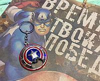 Брелок Капитан Америка (Capitan America) открывашка