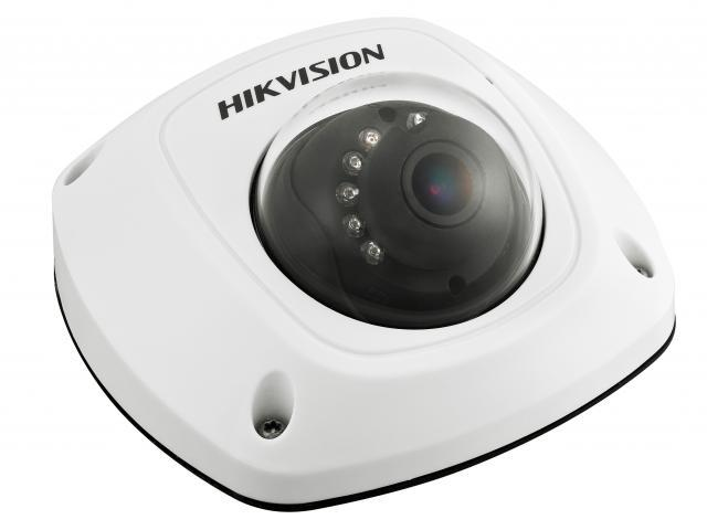 Купольная IP видеокамера Hikvsion DS-2CD2542FWD-I