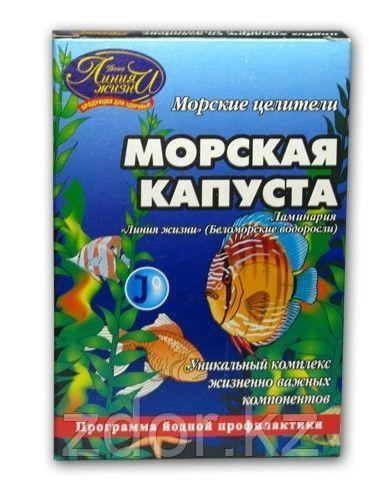 Морская капуста (Ламинария) 100гр.