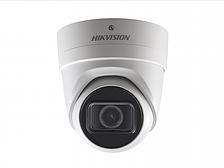 Купольная IP видеокамера Hikvision DS-2CD2H55FWD-IZ