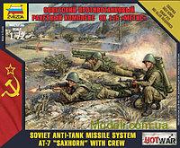 """Советский противотанковый ракетный комплекс 9К 115 """"Метис"""""""