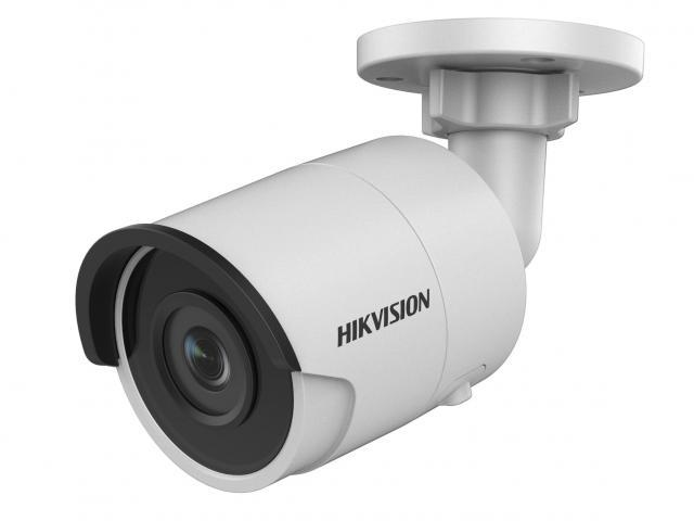 Уличная IP видеокамера Hikvision DS-2CD2055FWD-I