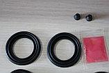 Ремкомплект переднего суппорта FORTUNER, HILUX , фото 3