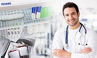Медицинское холодильное обрудование