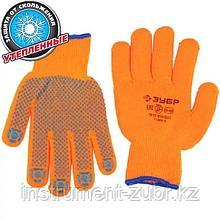 Перчатки утепленные Ангара, акриловые, с защитой от скольжения, 10 класс, сигнальный цвет, S-M, ЗУБР