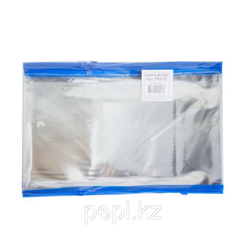 Папка пластиковая молния A4 Канцфайл ПМ 04 0,11мм