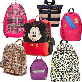 Рюкзаки, ранцы и сумки
