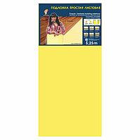Подложка Солид Листовая Желтая / 5,25м2 /1050х500х2мм