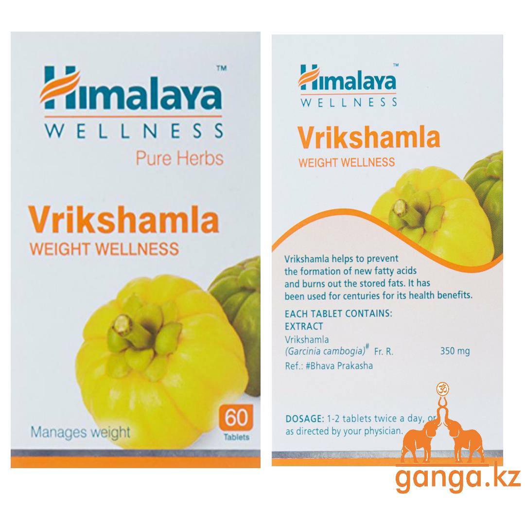 """""""Врикшамла"""" от компании «Гималаи», 60 таб. (Vrikshamla Himalaya) Для контроля аппетита и похудения"""
