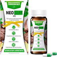 Капсулы для похудения Neo Slim Akg (Нео Слим Акг)