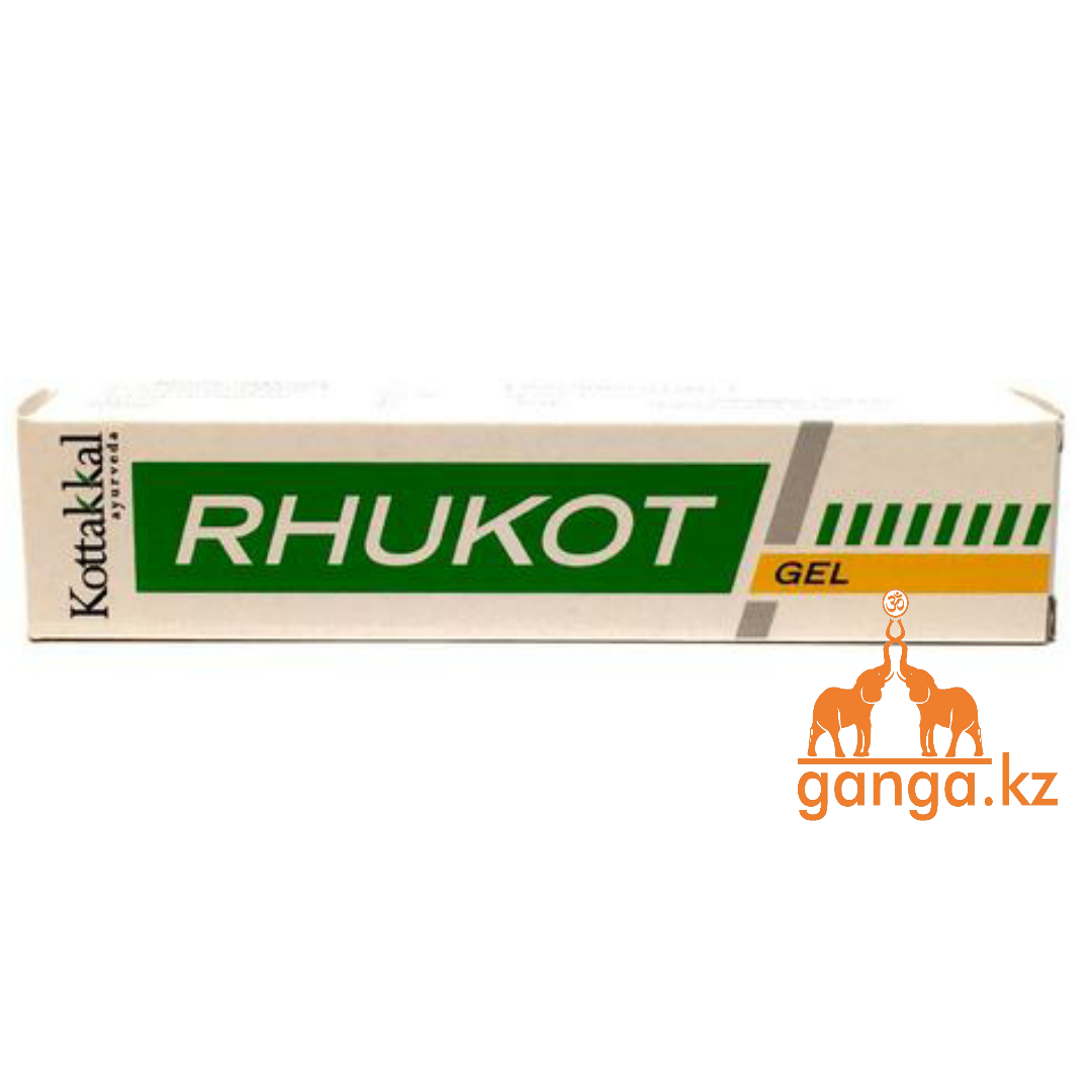 Рукот обезболивающий гель (Rhukot gel ARYA VAIDYA SALA), 25 г.