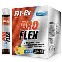 """Хондропротектор и витамины от Fit-rx """"Pro Flex"""" 20ампул"""