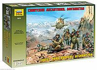 Сборная модель Советские десантники. Афганистан арт 3619 1\35