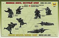 Сборная модель Немецкая пехота Зима 1941-42гг 1\35 арт 3627