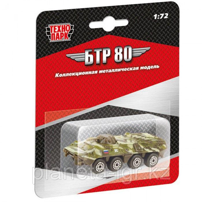 Коллекционная металлическая модель БТР-80 1\72