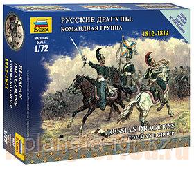 Сборная модель Русские Драгуны. Командная группа 1812-1814 1\72
