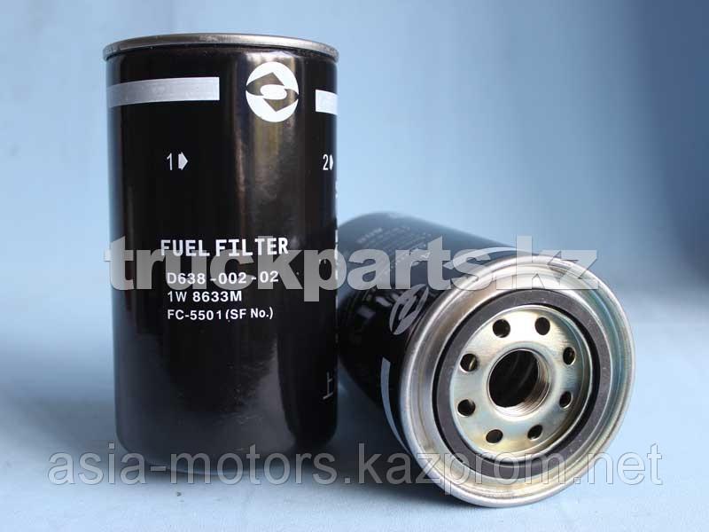 Фильтр топливный D638-002-02 / FC-5501 / 1W 8633M