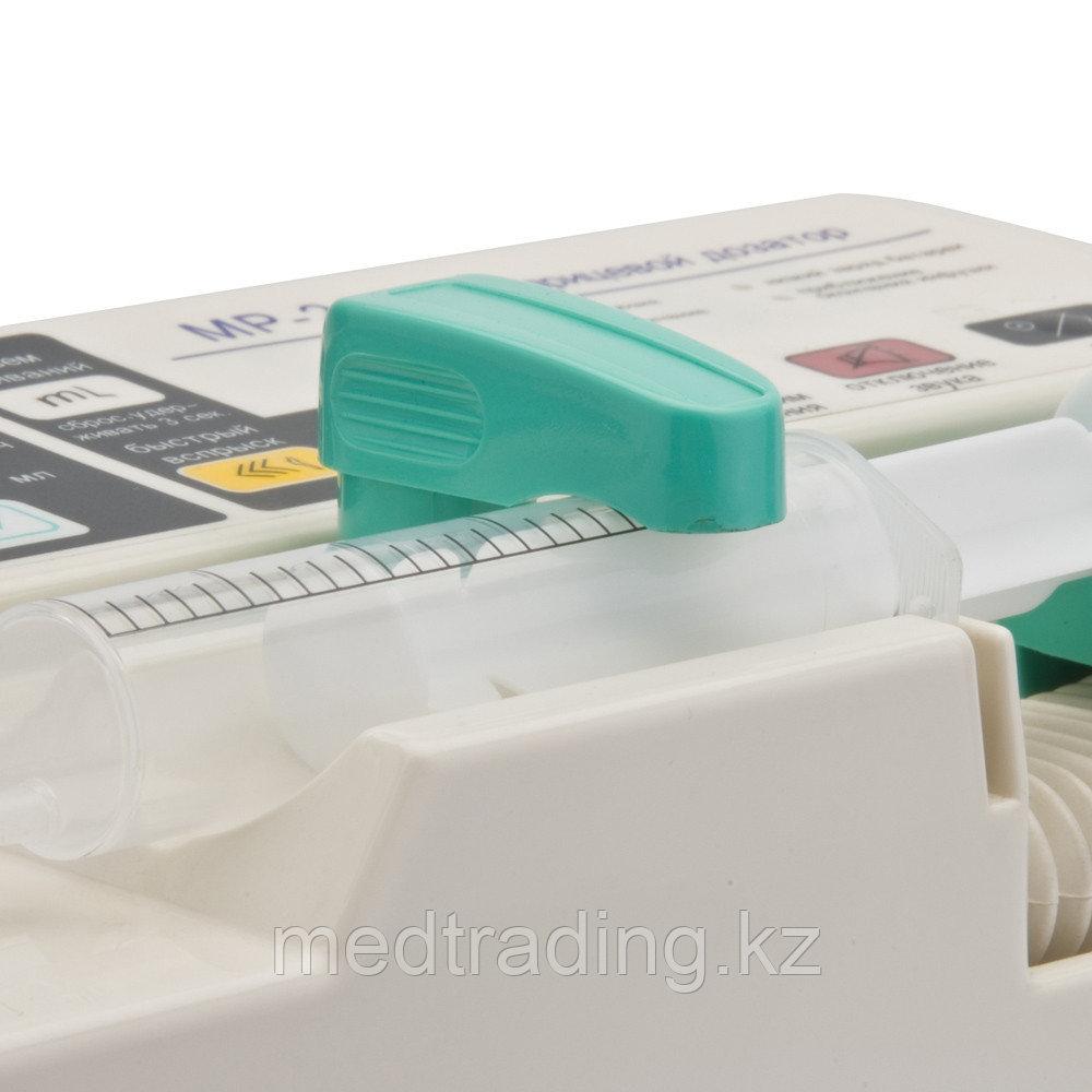 Дозатор шприцевой для внутривенного вливания МР-2003 - фото 2